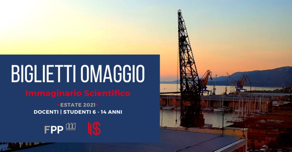 Scienza e territorio: Fondazione Pietro Pittini assieme all'Immaginario Scientifico di Trieste per avvicinare i giovani alle STEM
